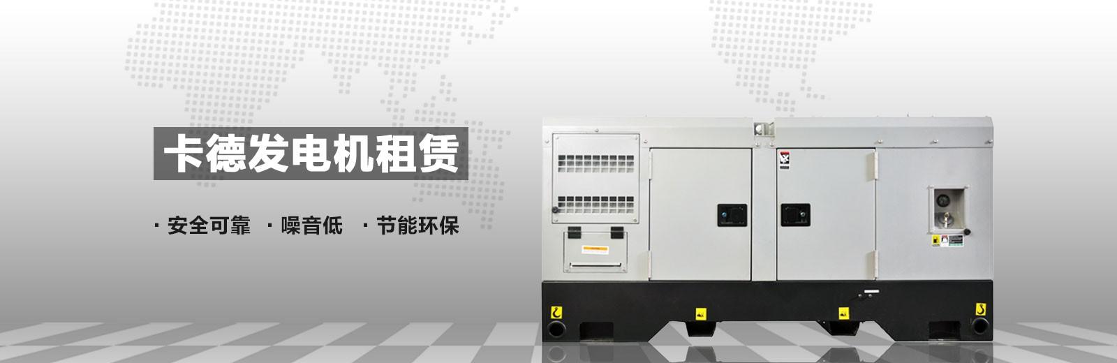 四川卡德机电设备亚博体育手机app下载有限公司